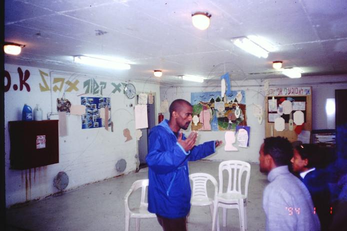 אלה שמות, משמעות השם באמהרית, נוער יוצא אתיופיה, לוד, מנחה קבוצה, דני (ביינסי) אדמסו, פברואר 2001