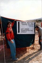 הכניסה לתערוכה באוהל המחאה מול אנסאר 3, ינואר 1989