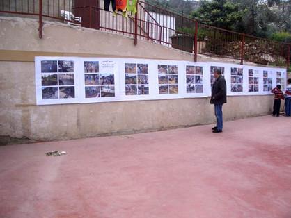 תערוכה שהציגה את תהליך התכנון וההקמה של גינת חצר אל חלאייל באירוע חנוכת הגינה
