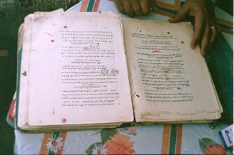 חביון, טמיר, כמוס, אוצרות שטח, אמונה עממית, השומרונים, שכם, דצמבר 1999