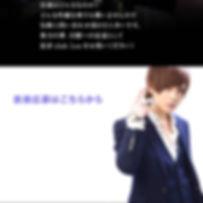 Leo_変更_11.jpg