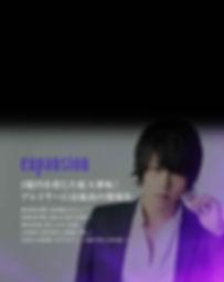 Leo_変更_04.jpg