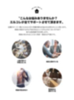 箱買取_04.jpg