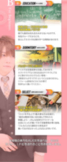 ALICE_求人サイト_321_06.jpg