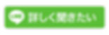 1911_ellie_求人サイト_23.png