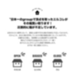 箱買取_02.jpg