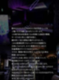 Leo_変更_10.jpg