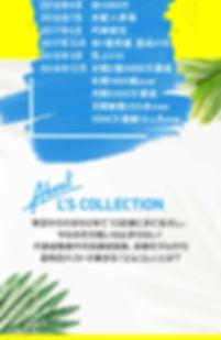 1911_ellie_求人サイト_11.jpg