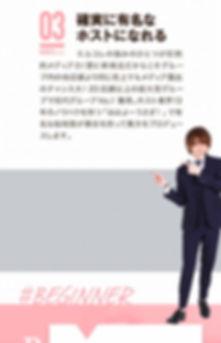 ALICE_求人サイト_321_05.jpg