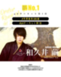 gd年間サイト_09.jpg