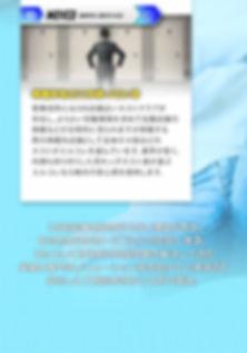 ALICE_求人サイト_321_08.jpg