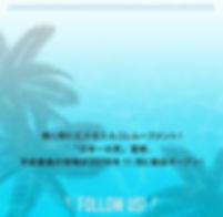 1911_ellie_求人サイト_03.jpg