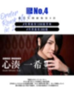 gd年間サイト_021_02.jpg