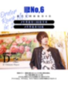 gd年間サイト_03.jpg