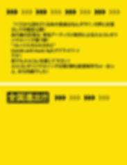 191128_LP_ラッピングバス切り抜き_02_05.jpg