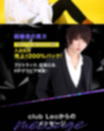 Leo_変更_09.jpg