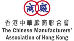 香港中華廠商聯合會