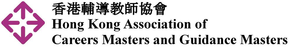香港輔導教師協會