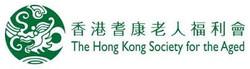 香港耆康老人福利會