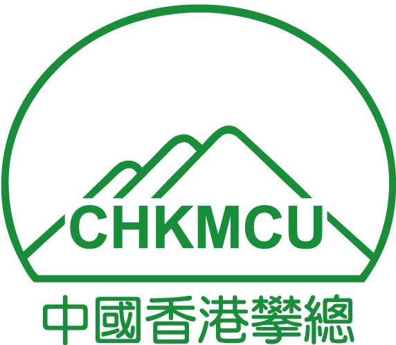 香港攀山總會