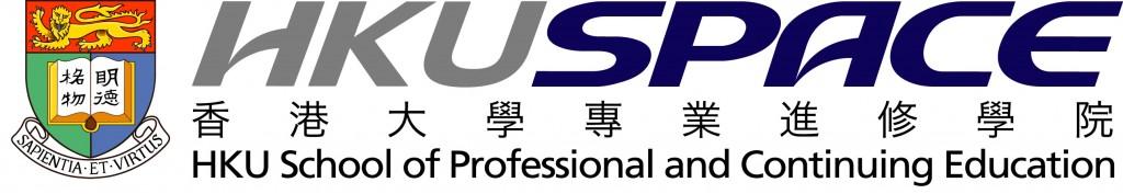 香港大學專業教育學院