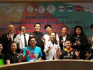 มหกรรมอารยสถาปัตย์ ร่วมขับเคลื่อนไทยแลนด์ 4.0