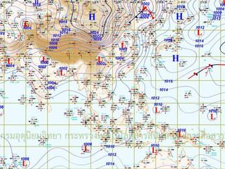 ไทย พายุฤดูร้อนลด คาด 2-9 พ.ค.59 ฝนตกครอบคลุมทั้งประเทศ