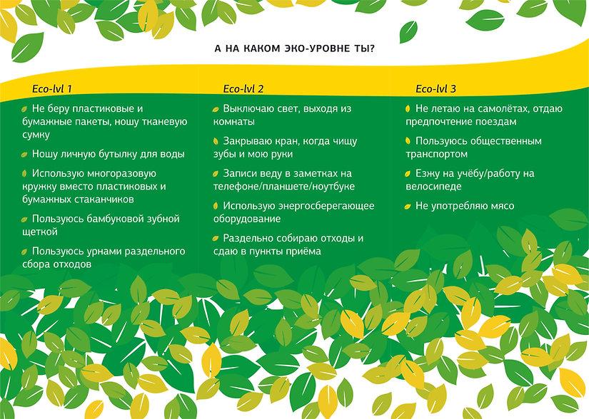 booklet-print1.jpg