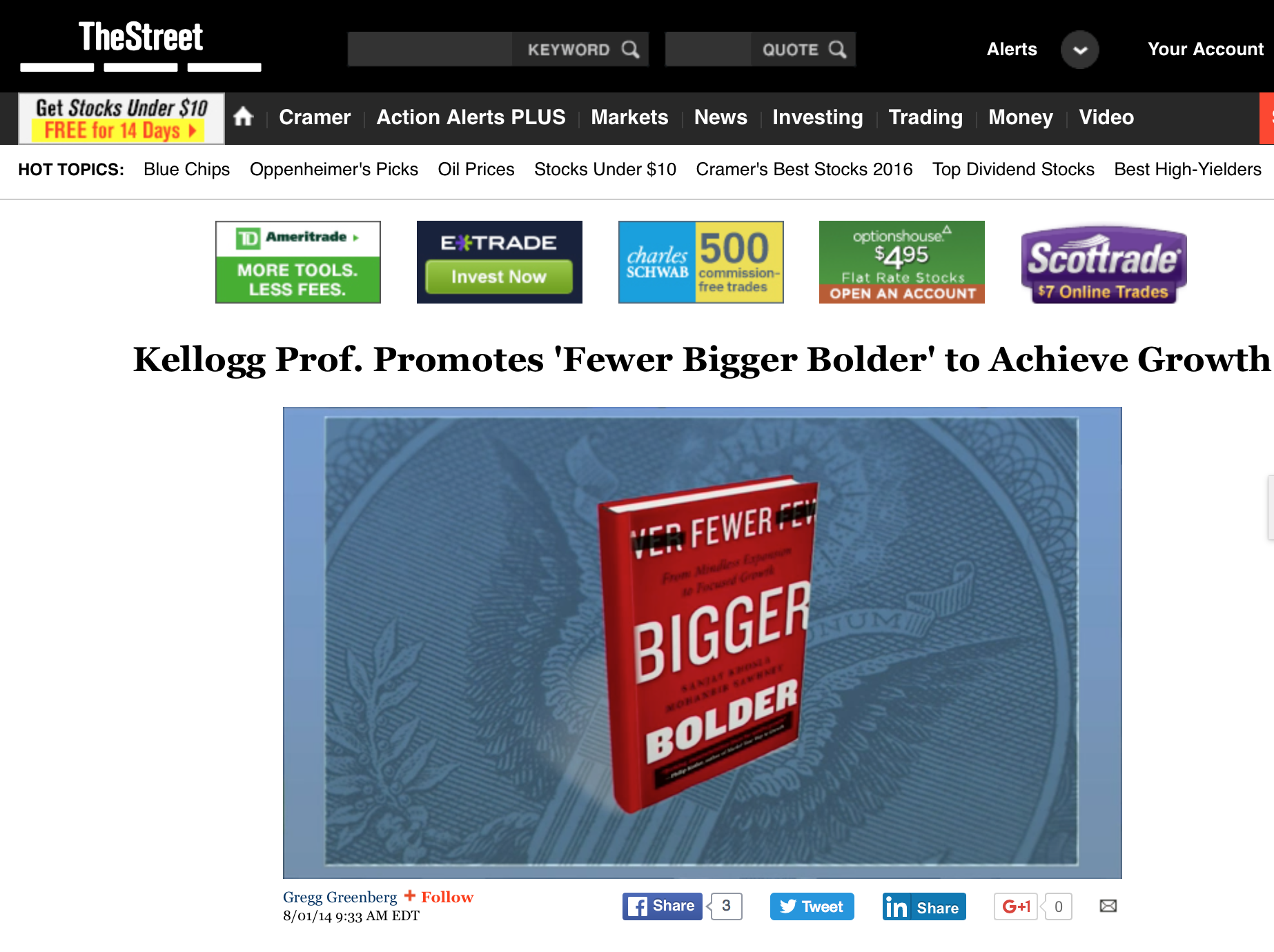 The Street - Fewer Bigger Bolder