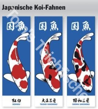 Japan Koi-Fahne