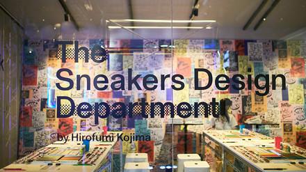 The Sneaker Design