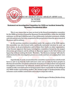 Statement on Investigation Committee for WHO car incident formed by Myanmar Presidential Office