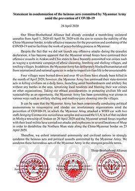 Statement in condemnation of the heinous acts committed by Myanmar Army amid the prevention of COVID