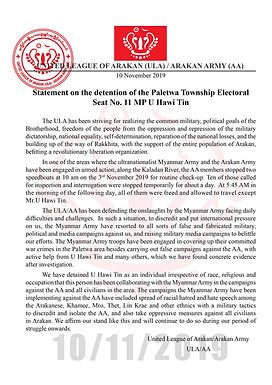 Statement on the detention of the paletwa township electoral seat no.11 u hawi tin