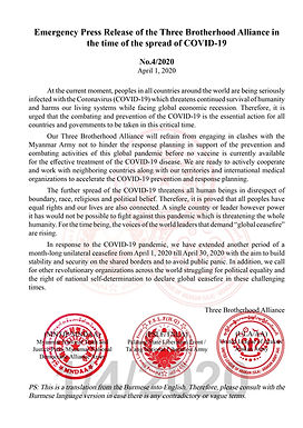 Emergency Press Release of the Three Brotherhood Alliance in the time of the spread of COVID-19