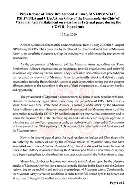 Press Release of Three Brotherhood Alliance