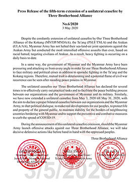 Press Release of the fifth-term extension of a unilateral ceasefire by Three Brotherhood Alliance