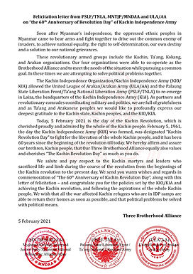 """Felicitation Letter on """" the 60th Anniversary of Revolution Day"""" of Kachin Independence Army"""