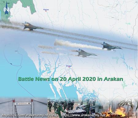 Battle News on 20 April 2020 in Arakan
