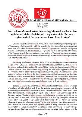 Press release of ULA/A/AA