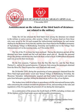 Announcement on the release of the third batch of detainees not related to the military