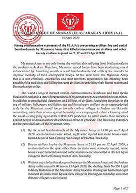 Strong Condemnation Statement of the ULA/AA Concerning Artillery Fire Aerial Bombardments