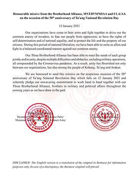 Honorable missive from the Brotherhood Alliance,MNTJP/MNDAA and ULA/AA