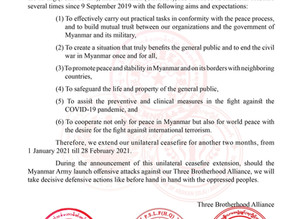 Press Release on the Two-months Extension of the Unilateral Ceasefire