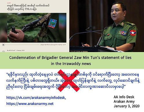 Condemnation of brigadier general Zaw Min Tun's statement of lies in the Irrawaddy News