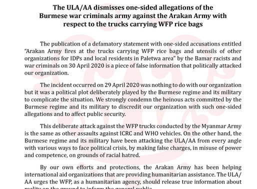 The ULA/AA dismisses one-sided allegations of the Burmese war criminals army against the Arakan Army