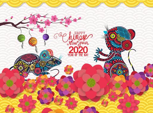 若开民族联盟/若开军 恭祝兄弟的中国人民2020庚子鼠年万事如意