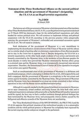 Statement of three brotherhood alliance on the current political situation