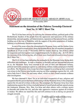Statement on the detention of the Paletwa Township Electoral Seat No.11 MP U Hawi TIn