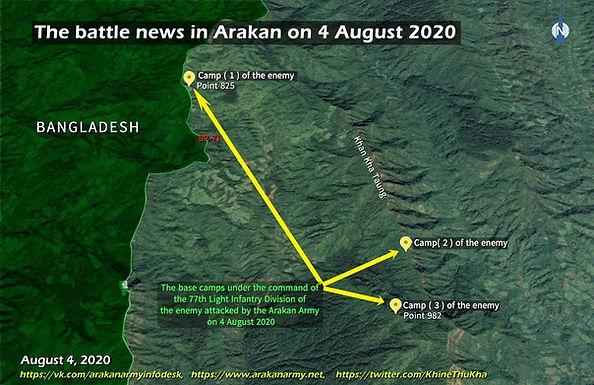 The battle news in Arakan on 4 August 2020